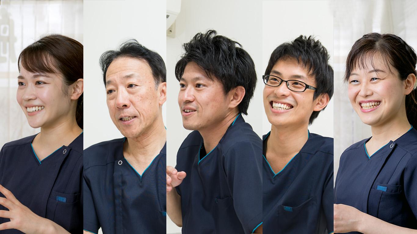 さまざまな専門を有する歯科医師が総合的に歯を治療